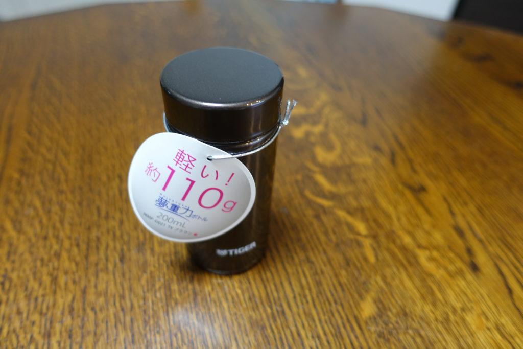 職場での朝のコーヒー用にステンレスミニボトル夢重力を買いました。