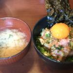 魚の旨い店 ネギトロ丼