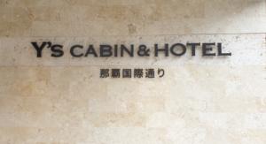 Y'sCabin 沖縄