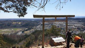 日和田山 ハイキング