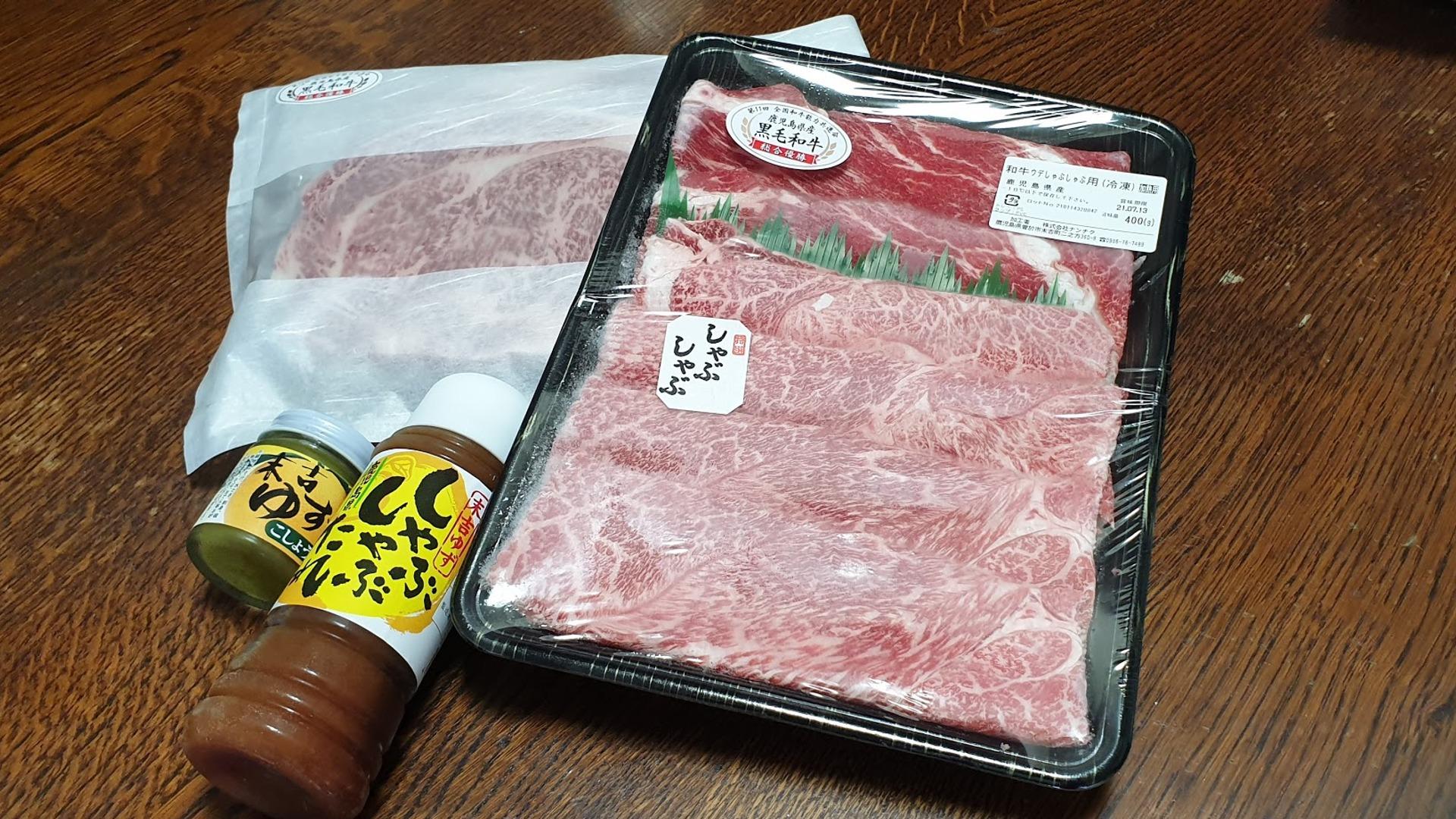 【新型コロナ対策事業所支援品】鹿児島県産和牛ロースステーキと焼きしゃぶ詰め合わせ(4等級以上)