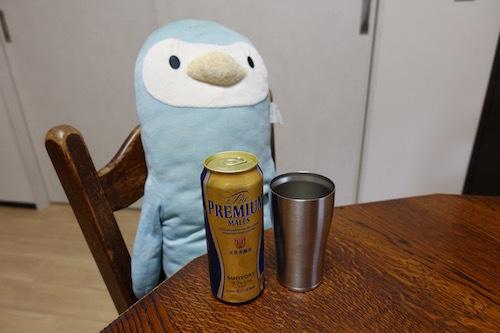 サーモスのマグにビールを注いでみました。