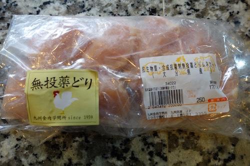 今日のお弁当は焼うどんと鶏ムネ肉の甘辛チキンなどを作りました。